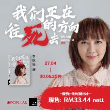 Chinese Bottom 12 - 李欣怡作品集