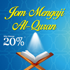 Malay Bottom 07 - Jom Mengaji Al-Quran