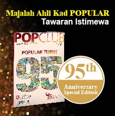 Malay Bottom 03 - Pop Club Mei