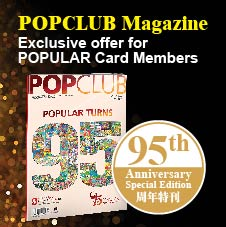 English Bottom 24 - Pop Club