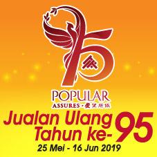 Malay Bottom 01 - Jualan Ulang Tahun ke-95