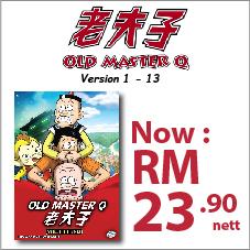 CD Bottom 32 - Master Q