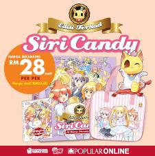 Malay Bottom 22 - Siri Candy 33 Edisi Terhad