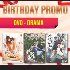 CD Bottom 28 - DVD DRAMA