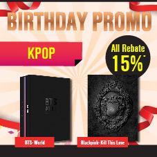 CD Bottom 23 - kpop