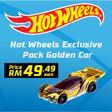 CD Bottom 31 - Hot Wheels