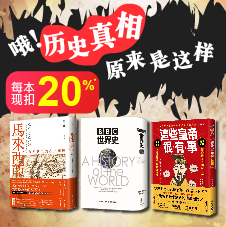 Chinese Bottom 17 -  历史LSM