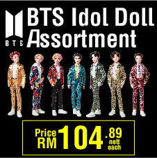CD Bottom 15 - BTS DOLL