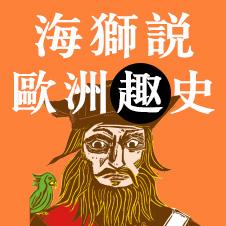 Chinese Bottom 05 - 9789861372792