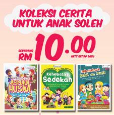 Malay Bottom 26 - Pilihan Terbaik Untuk Anak Soleh