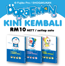Malay Bottom 25 - Doraemon Eksklusif