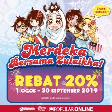 Malay Bottom 21 - LSM Merdeka Bersama Zulaikha
