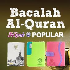 Malay Bottom 17 - LSM Bacalah Al-Quran