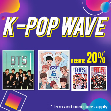 English Bottom 31 - Kpop Wave