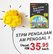 Revision Bottom 17 - STPM P1