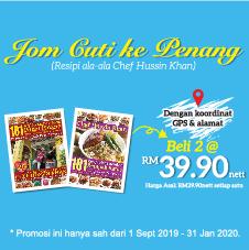 Malay Bottom 17 - LSM Jom ke Penang