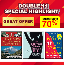 English Bottom 06 - Double 11 Great Offer