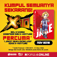 Malay Bottom 08 - LSM Jaket X-Venture