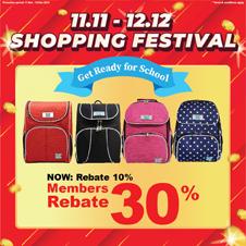 CD Bottom 26 - D11 Pop Kids bag