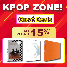 CD Bottom 15 -D11 Kpop great deals