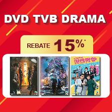 CD Bottom 16 - D11 TVB DRAMA
