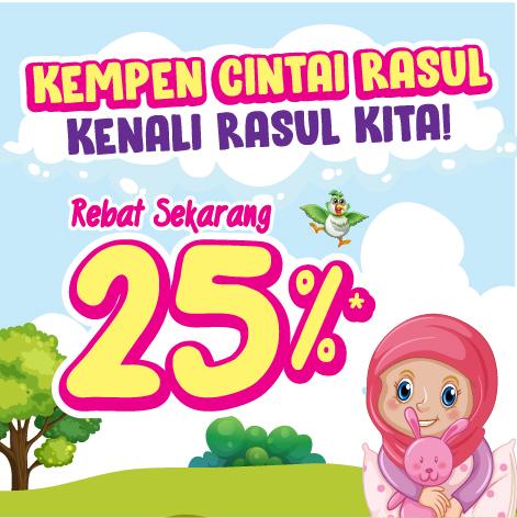 Malay Bottom 14 - LSM Kempen Cintai Rasul