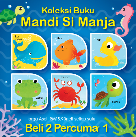 Malay Bottom 07 - LSM Buku Mandi Si Manja