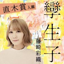 Chinese Bottom 45 - 孿生子