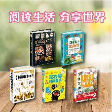 Chinese Bottom 13 - 阅读生活 分享世界