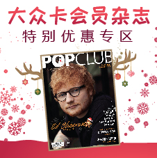 Chinese Bottom 01 - POPCLUB