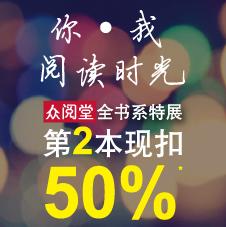 Chinese Bottom 03 - 你我阅读时光-2@50%