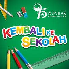 Malay Bottom 01 - Kembali ke Sekolah