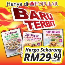 Malay Bottom 02 - Baru Terbit