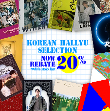 CD Bottom 08 -  Hallyu Korean selection