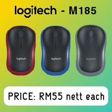 GIT Bottom 03 - Mouse Logitech