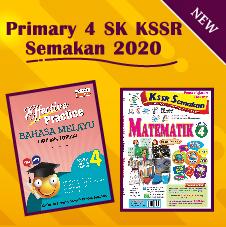 Revision Bottom 03 - New Syllabus P4 SK 2020