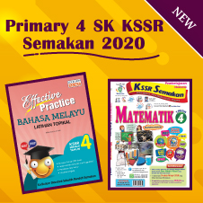 Revision Bottom 03 - New Syllabus P4 SK 2020