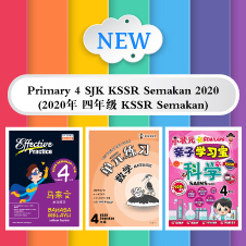 Revision Bottom 04 - New Syllabus P4 SJK 2020