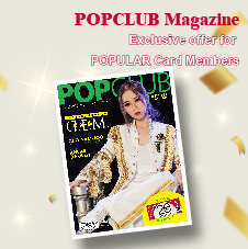 English Bottom 12 - Pop Club Mag