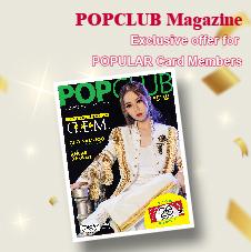 English Bottom 12 - Pop Club Mag