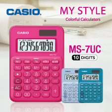 Stationery Bottom 04 -  Casio calculators