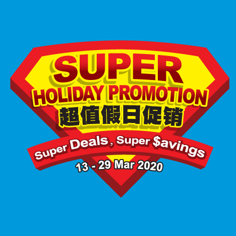 Revision Bottom 01 - Super Holiday