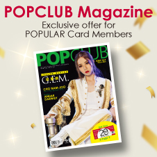 Revision Bottom 05 - PopClub Mag March 2020