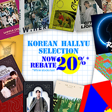 CD Bottom 16 - HALLYU KPOP