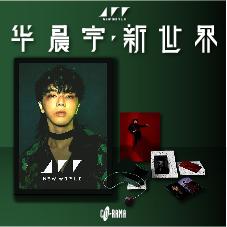 CD Bottom 04 - PO Hua Chen Yu USB