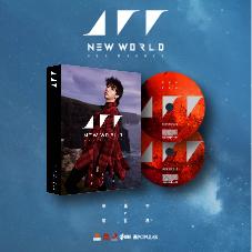 CD Bottom 05 - PO Hua Chen Yu New world CD
