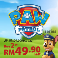 CD Bottom 09 - Paw patrol