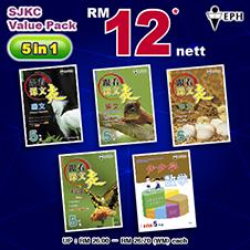 Revision Bottom 01 - MEPH 5 in 1 VALUE PACK SJK
