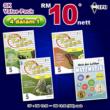Revision Bottom 07 - MEPH 4 in 1 VALUE PACK SK