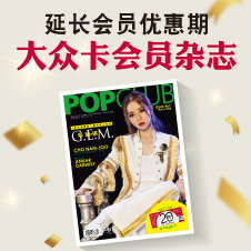 Chinese Bottom 01 - POPCLUB